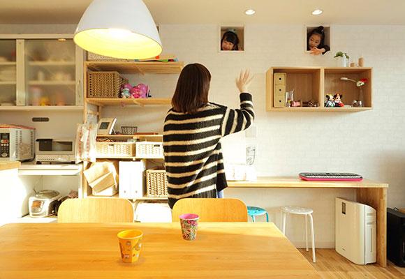 プライバシーを保ちながら子育てを助け合える二世帯住宅