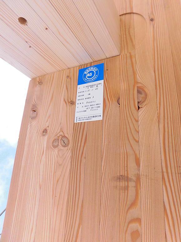 木材活用のセミナーに参加しました