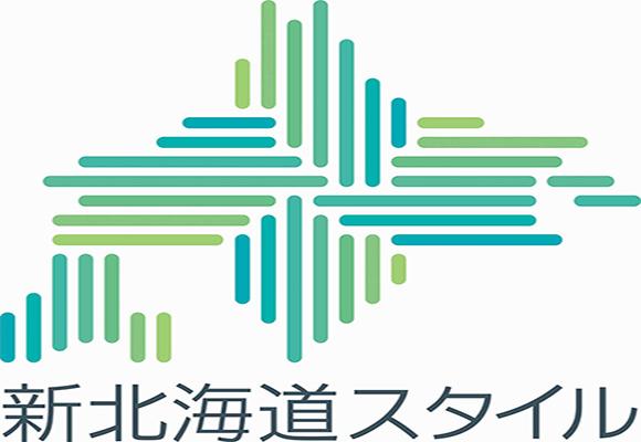 リビングワークの「新北海道スタイル」安心宣言