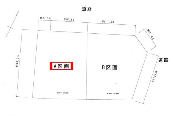 [A区画]札幌市厚別区厚別南4丁目14(売土地 2,450万円・ 新築用)