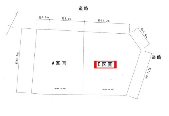 [B区画]札幌市厚別区厚別南4丁目14(売土地 2,490万円・ 新築用)